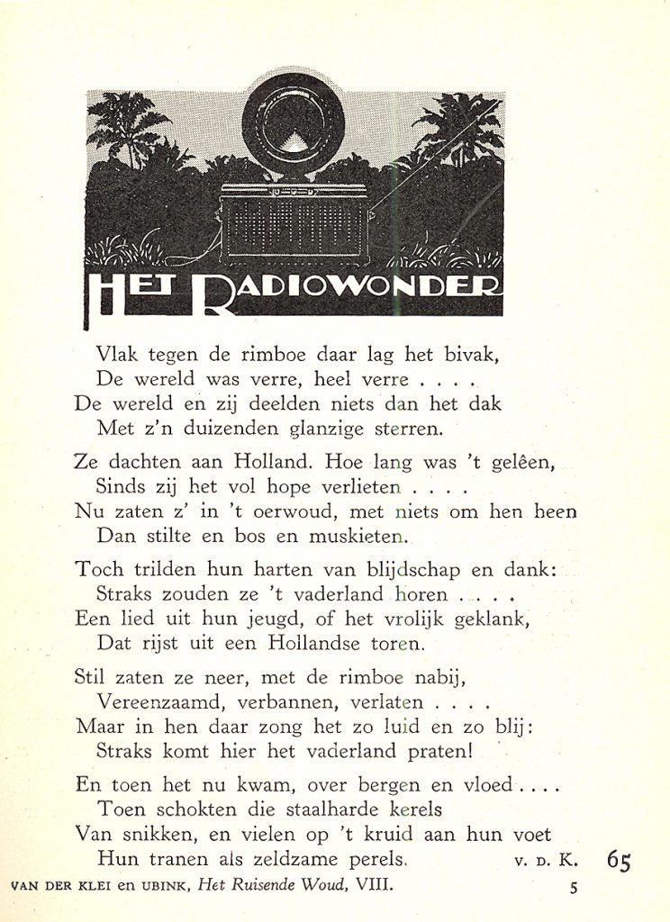 PHOHI Gedicht (2)